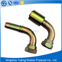 Hydraulic forged brass hose elbow fitting with rigid coupling