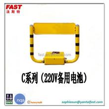 CPL C rustless remote control car parking barrier