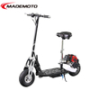 Promotional 49cc 1.27HP 2 Stroke Air Cooled Gas Scooter Wholesale