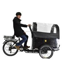Pedal asistido de la familia cargo en bicicleta de tres ruedas con motor sin escobillas
