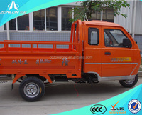 hot China 200cc 250cc 300cc three wheeler with cabin