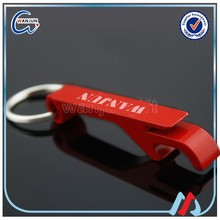 new product aluminum bottle opener keyring wholesale