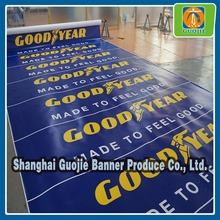 professional factory printed waterproof durable vinyl banner 510g