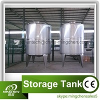 MC Food Grade Juice/Fruit Storage Tank