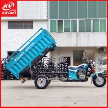 Gasoline 200CC Lifan Three Wheel Motorcycle Made In China Tricycle Plus Double Folding Passenger Long Seats With Belt