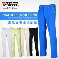PGM Man's Golf Pants Quick Dry