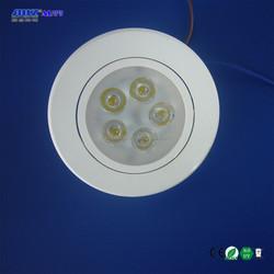Wholesale Hight brightness adjustable diretion LED Downlight 7Watt 4Inch