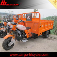gasoline tricycle/moped three wheel scooter/250cc 3 wheel scooter