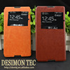 New leather case for sony xperia t2 ultra,for sony xperia t2 ultra case with stand