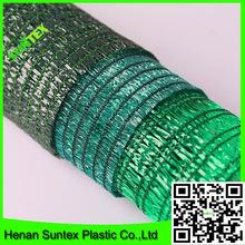 2015 new model 100% virgin sun shade fabric dark green sun shade netting