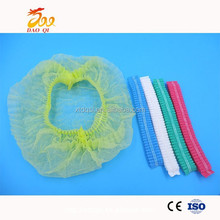 Factory direct sales All kinds of non woven clip cap for medical