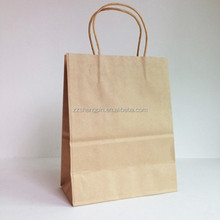 cheap brown paper bags with no handles