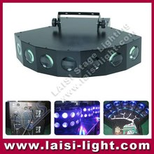 led 7 heads audience disco effect light
