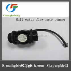 (hot sale) Hall water flow rate sensor