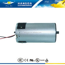 Factory hot sale 12v electric motor for wheel chair