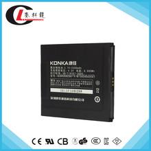 cellular li-ion phone battery