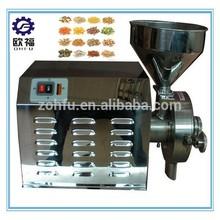 New rice mill machinery / auto rice mill / rice mill machinery price