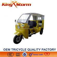 2015 KST150ZK high quality and new three wheel scooter price