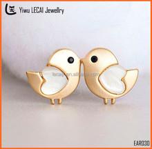 Fashion Cute Gold/Silver Baby Chick/Bird Stud Earrings, Little Animal Jewelry