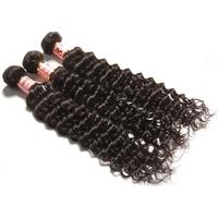 14inch cheap 3 bundles short kinky curly brazilian virgin hair weave prices