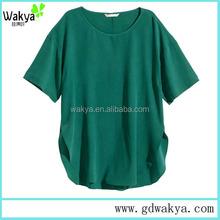 Wholesale Price Hot Quality 2015 Newest plain color women blouse