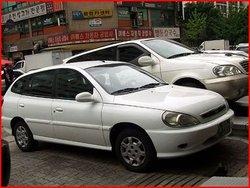 Kia Rio used car