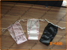 G-string For Spray Tanning, Disposable T-back, Comfortable To Wear