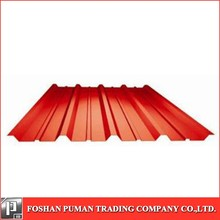 colorful durable roofing tile color coated steel sheet, plate steel