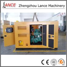 Hot sale La-G40 silent diesel generator set/ 500kw diesel generator price
