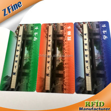 fast delivery printed plastic card, RFID card,plastic credit card holder