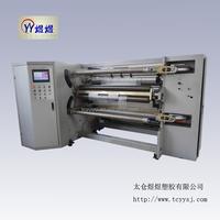 YU-3310 Paper / Film / Tape Slitting and Rewinding machine