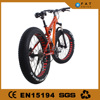 big mountain bike frame full suspension fat bike