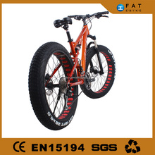 big mountain bike frame full suspension fat bike