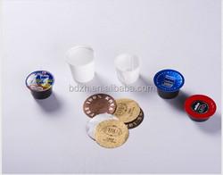 Yogurt Container Lid / Yogurt Cup Aluminum Foil Lid / Yogurt Cup Aluminum Foil Cover
