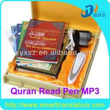 koran lu le stylo islam
