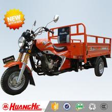2016 china popular three wheel motorcycle