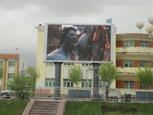 Outdoor LED display for vidoe advertising