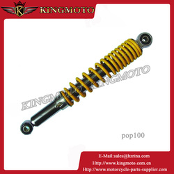 Chromed length 340mm Motorcycle Scooter ATV Rear Air Shock Absorber