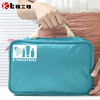 Factory wholesale Travel Cosmetic Bag Makeup Pouch Toiletry polyester Washbag
