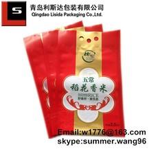 qingdao lisida top quality plastic rice bag