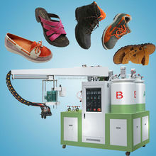 2015 newly designed double color double density ce and ISO certified pu man or woman shoe sole injection machine
