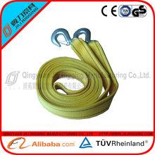 JILI HIGH QUALITY 3000kg Car Towing Belt/Belt sling