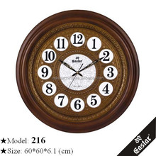 Antique style wall clock huge decorative wall clock