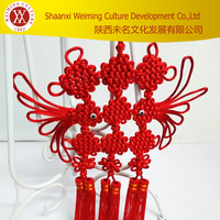 Car Decor Pattern Chinese Knot Goldfish Design Red Chinese Tassels