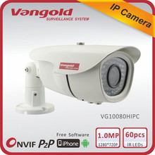 IR infrared day and night vision 50 meters IP security camera CCTV System Vangold