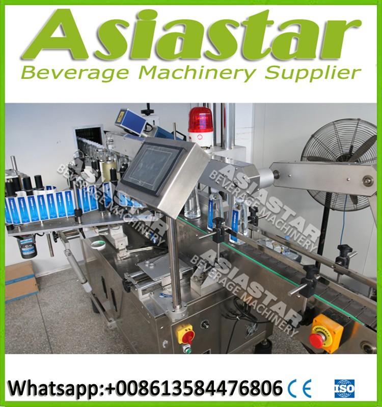 adhesive label machine (4)