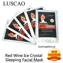2014 hot green tea brands for Red Wine Ice Crystal mask