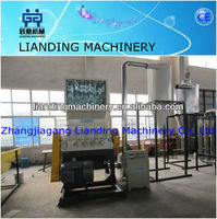powerful plastic crusher machine