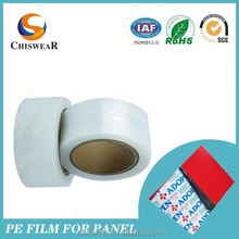 Mirror Self Adhesive Film