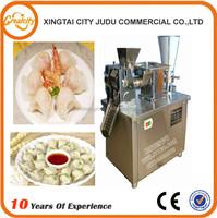 new product automatic dumpling machine